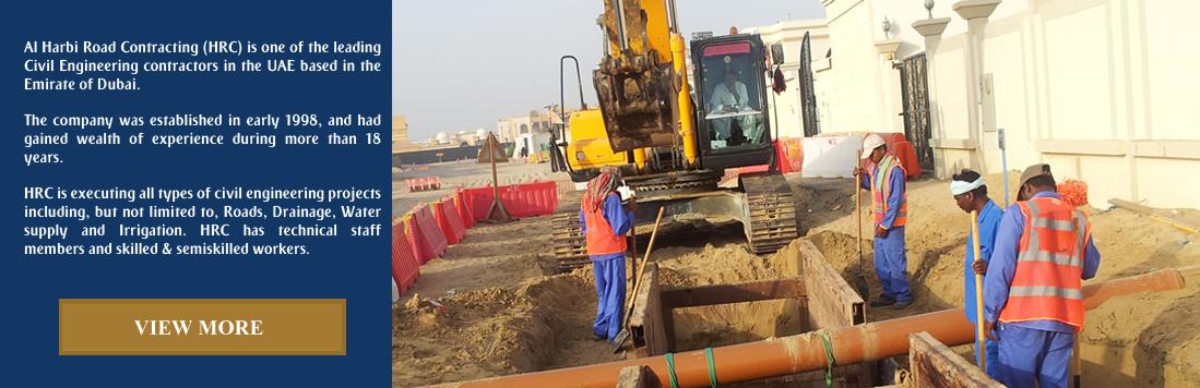 Al Harbi Road Contracting